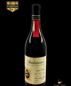 vin de colectie 1983