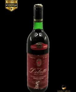 vin vechi 1973