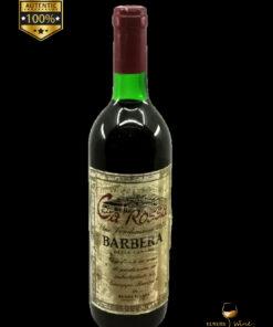 vin vechi 1974
