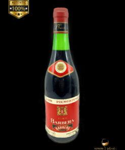 vin de colectie 1972