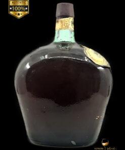 vin vechi 1971