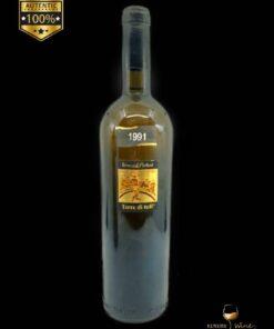 vin vechi 1991